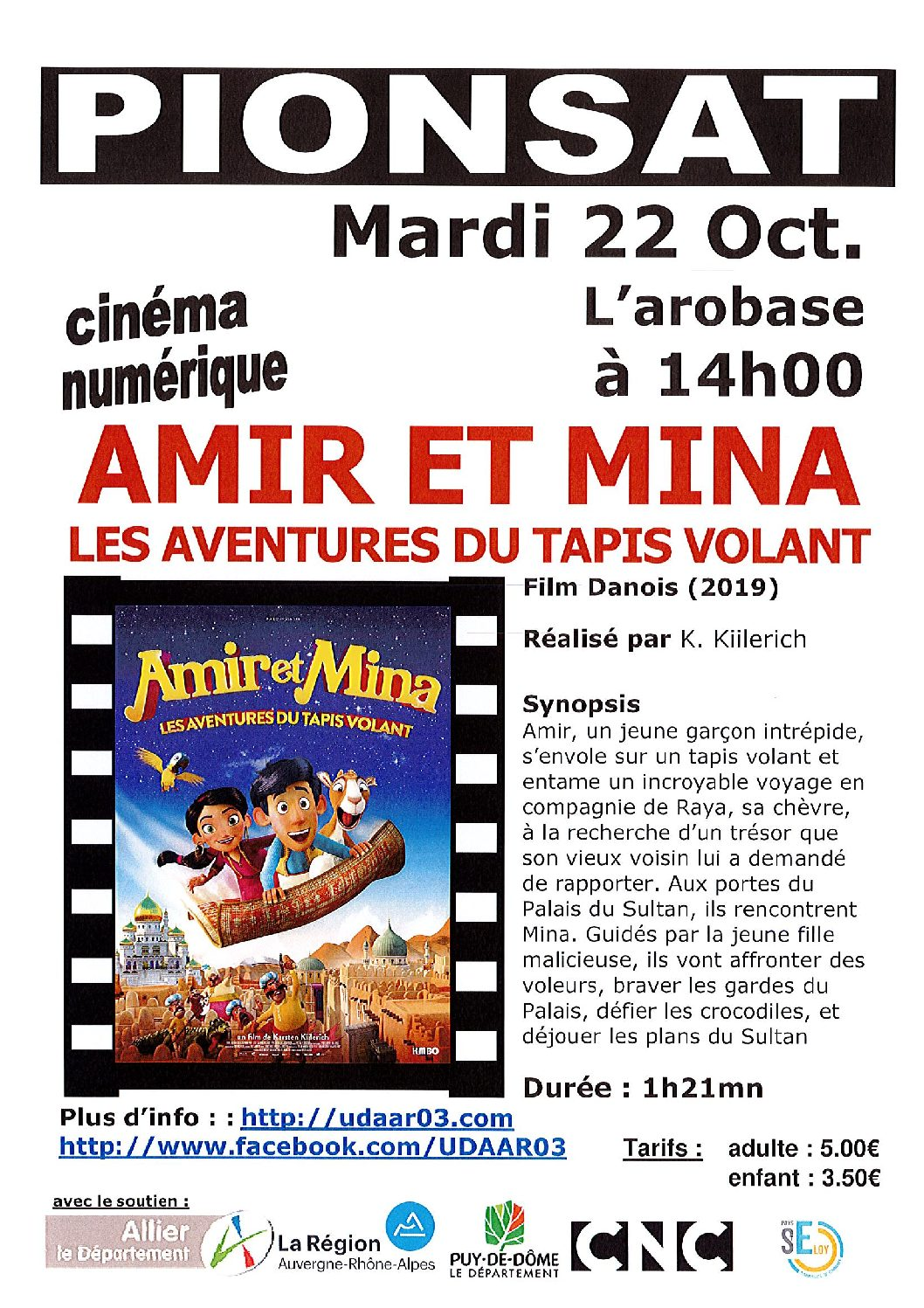 CINEMA DU 22 OCTOBRE A 14 H